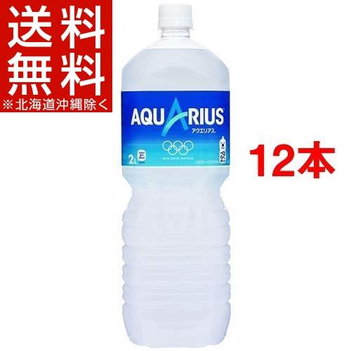 アクエリアス ペコらくボトル(2L*12本セット...の商品画像