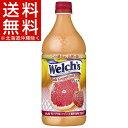 ウェルチ ピンクグレープフルーツ100(800g*8本入)【ウェルチ(Welch´s)】[グレープフルーツ フルーツ]【送料無料(北海道、沖縄を除く)】