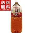 健茶王 すっきり烏龍茶(2L*6本入)【健茶王】[...