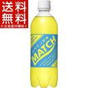 マッチ(500mL*24本)