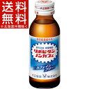 大正製薬 リポビタン ノンカフェ(100mL*50本入)