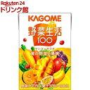 野菜生活100 マンゴーサラダ(100ml*36本入)【h3y】【q4g】【野菜生活】