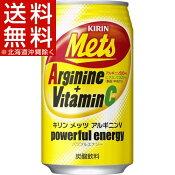メッツ アルギニンV パワフルエナジー(350mL*24本入)【Mets(メッツ)】【送料無料(北海道、沖縄を除く)】