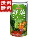 ゴールドパック 野菜ジュース 食塩無添加(190g*30本入)[野菜ジュース]【送料無料(北海道、沖縄を除く)】
