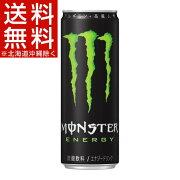 モンスター エナジー(355mL*24本入)【モンスター】[アサヒ飲料]【送料無料(北海道、沖縄を除く)】