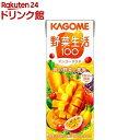 野菜生活100 マンゴーサラダ(200ml*24本入)