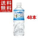 おいしい水 富士山のバナジウム天然水(530mL*48本)[48本 ミネラルウォーター 水 激安アサヒ飲料]【送料無料(北海道、沖縄を除く)】