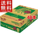 りらくす ぶどうビネガー(350mL*48本セット)