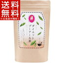 スリムトビラ ダイエット プーアール茶(3g*30包)