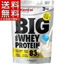 Kentai(ケンタイ) ビッグ 100% ホエイプロテイン プレーンタイプ(3kg)