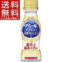 アミール やさしい発酵乳仕立て(100mL*30本入)
