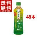 お〜いお茶 ぞっこん(500mL 48本)【お〜いお茶】 ペットボトル 【送料無料(北海道 沖縄を除く)】