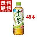 十六茶(600mL*48本入)【十六茶】【送料無料(北海道、沖縄を除く)】