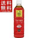 ティーズティー 日本の紅茶(450mL*24本入)【ティーズティー(TEAS'TEA)】【送料無料(北海道、沖縄を除く)】
