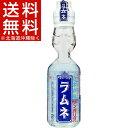 サンガリア 日本の味 ラムネ瓶(200mL*30本入)【送料無料(北海道、沖縄を除く)】