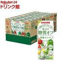 【訳あり】カゴメ 野菜ジュース 糖質オフ(200mL*24本入)【q4g】【ot4】【カゴメジュース】