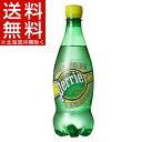 ペリエ レモン (無果汁・炭酸水)(500mL*24本入)【...