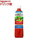 カゴメ 野菜ジュース低塩 スマート(720ml*15本入)
