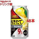 アサヒ もぎたてSTRONG まるごと搾り レモン 缶(350ml*48本セット)