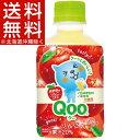 ミニッツ メイド Qoo りんご PET(280mL*24本入)