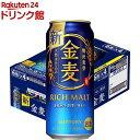 【先着順!クーポン対象品】サントリー 金麦(500ml*24本入)【金麦】[新ジャンル・ビール]