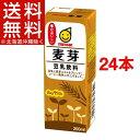 マルサン 豆乳飲料 麦芽(200mL*12本入*2コセット)【送料無料(北海道、沖縄を除く)】