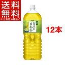 匠屋 旨みの日本茶(2L*6本入*2コセット)