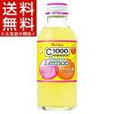 C1000 ビタミンレモン コラーゲン&ヒアルロン酸(140mL*30本入)