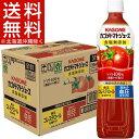 カゴメトマトジュース 食塩無添加 スマートPET(720mL*15本入)【カゴメジュース】【送