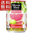 ミニッツメイド ピンクグレープフルーツ・ブレンド(280g*24本入)