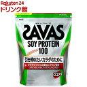 ザバス ソイプロテイン100 ココア味 約100食分(2100g)【ザバス(SAVAS)】