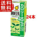 マルサン 調製豆乳 カロリー45%オフ(200mL*12本入*2コセット)