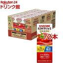 カゴメ トマトジュース 食塩無添加(200ml*72本セット)【カゴメジュース】