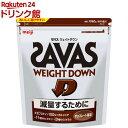 ザバス ウェイトダウン チョコレート風味 50食(1050g)【ザバス(SAVAS)】