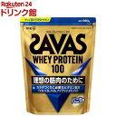 ザバス ホエイプロテイン100 バニラ(1.05kg)【2shdrk】【sav03】【ザバス(SAVAS)】