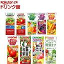 カゴメ 野菜ジュース(200ml*24本)