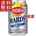 ウィルキンソン・ハードナイン 無糖レモン 缶(350mL*48本セット)