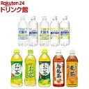 サンガリア 伊賀の天然水炭酸水 or すばらしいお茶(500ml*24本入)