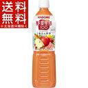 野菜生活100 アップルサラダ(720mL*15本入)