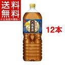 六条麦茶(2L*12本入セット)【六条麦茶】[六条麦茶 2l アサヒ飲料]【送料無料(北海道、沖縄を除く)】