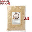 オーサワ 炊飯器の白米モードで手軽に炊ける 有機玄米(5kg*2袋セット/10kg)【オーサワ】
