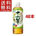 十六茶(600mL*48本)【十六茶】[十六茶 カフェインゼロ お茶 ペットボトル]【送料無料(北海道、沖縄を除く)】