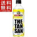 カナダドライ ザ・タンサン レモン PET(490mL*24本入)