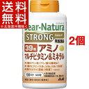 ディアナチュラ ストロング39 アミノ マルチビタミン&ミネラル 100日分(300粒*2コセット)