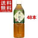 神戸茶房 濃い緑茶(500mL*48本入)【神戸茶房】【送料無料(北海道、沖縄を除く)】