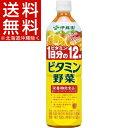 ショッピング野菜 伊藤園 ビタミン野菜(930g*12本入)