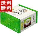 辻利 三角バッグ 煎茶(2.0g*50袋入)
