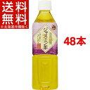 神戸茶房 ジャスミン茶(500mL*48本入)【神戸茶房】
