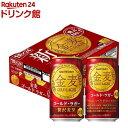 サントリー 金麦 ゴールドラガー(350ml*24本入)【金麦】[新ジャンル 第三のビール]
