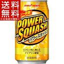 パワースカッシュ(350mL*24本入)